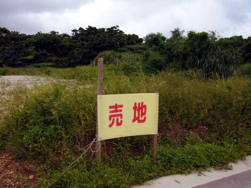 福岡の売地(土地)